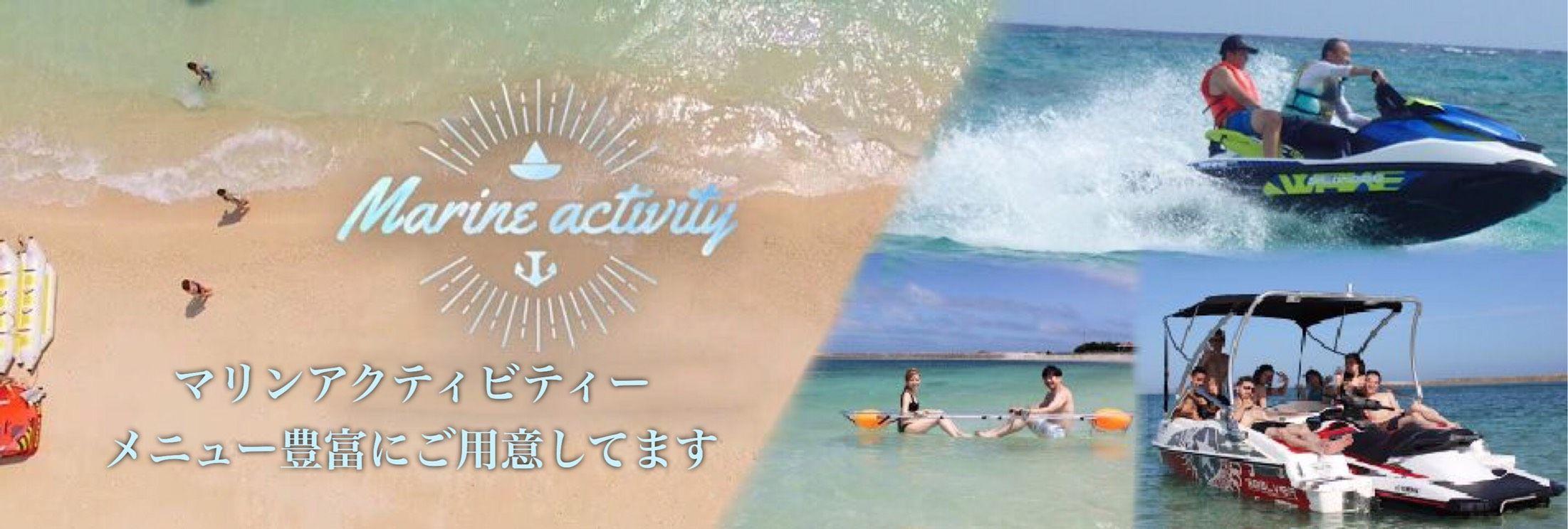 沖縄/伊江島/南城市/体験型民泊•マリンレジャー•レンタル•観光業の有限会社TM.Planning(ティーエムプランニング)沖縄を「ただいま」と言える第二の故郷に。